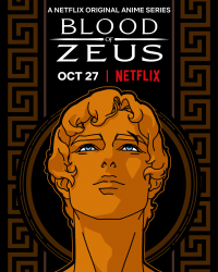 Affiche du film Blood of Zeus streaming